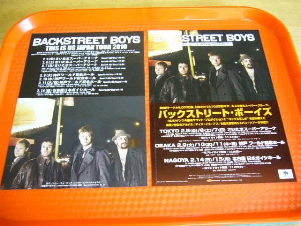 バックストリート・ボーイズ△2010年来日公演チラシ2種☆即決 BACKSTREET BOYS