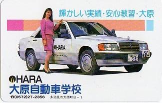 学校 大原 自動車
