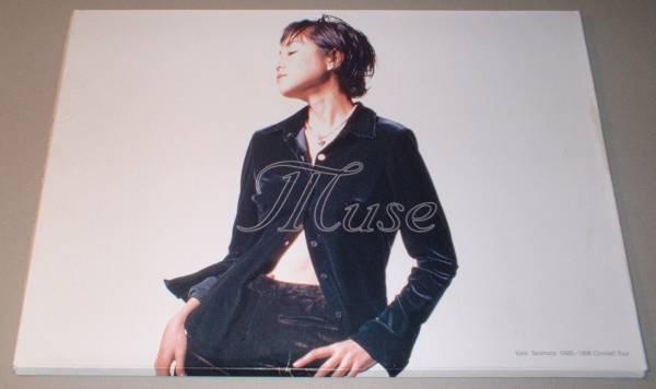 谷村有美 パンフ[MUSE TOUR 1995-1996]