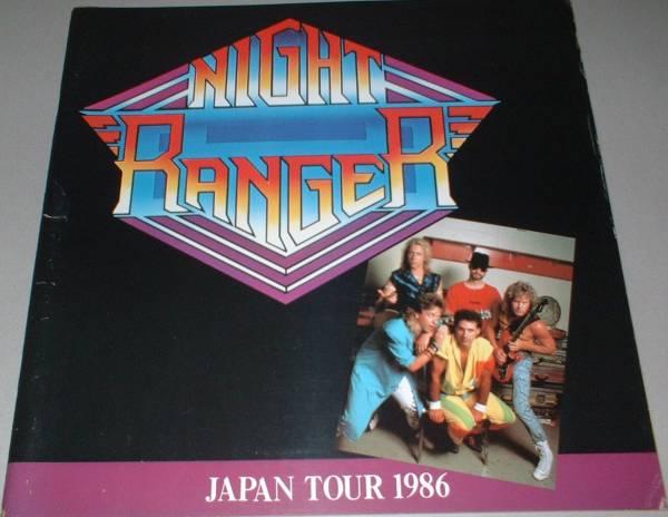 NIGHT RANGER パンフ [JAPAN TOUR '86]ナイトレンジャー