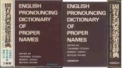 「固有名詞英語発音辞典」