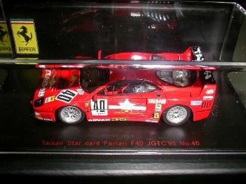エブロ 1/43 TAISAN タイサン Ferrari フェラーリF40 NO40 JGTC 1995