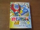 中古N64 ポケモンスタジアム 金銀クリスタルバージョン 箱説付