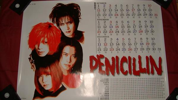 【大判カレンダーポスターLS】 PENICILLINペニシリン 非売品!
