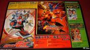【ミニポスターF2】 仮面ライダー電王/獣拳戦隊ゲキレンジャー