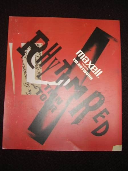 TM NETWORK 90-91年ツアーパンフ「RHYTHMRED」★TMN