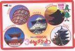 ★☆使用済みカード「スルッとKANSAI 3dayチケット」