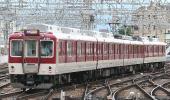 鉄道CD[近鉄13]京都線8600急行、3000系 奈良線8000系快急