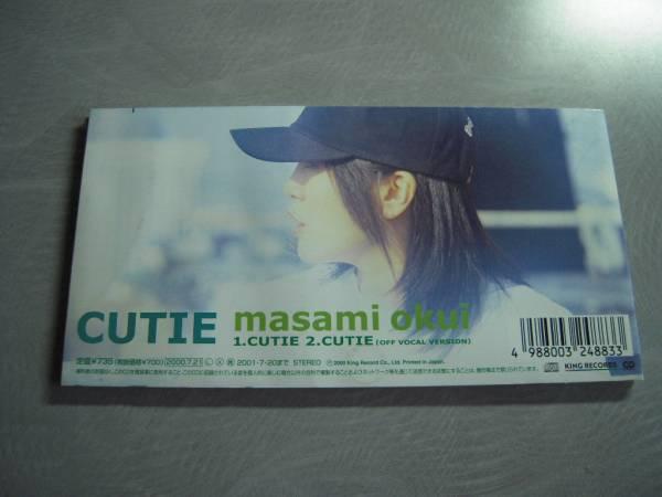 デジキャラット/CUTIE/奥井雅美_画像2