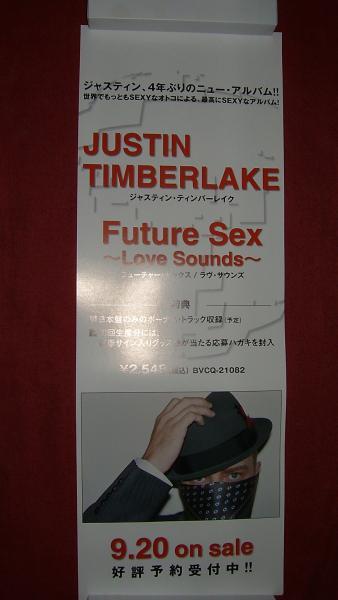 【ポスター】 ジャスティン・ティンバーレイク Future Sex