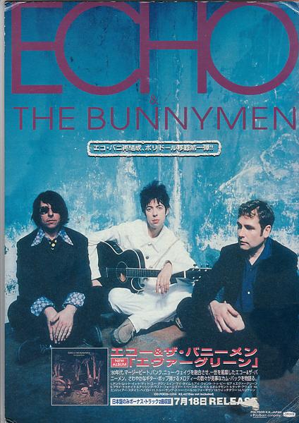 Echo & The Bunnymenポップスタンド