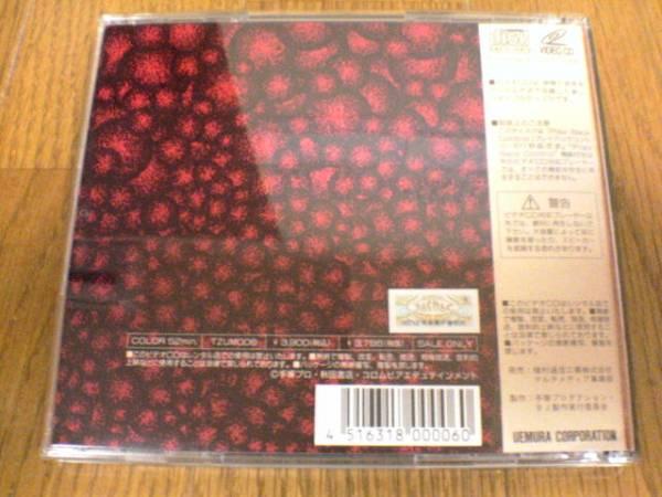 VCD「ブラックジャックBLACK JACK カルテ6雪の夜ばなし、恋姫」_画像2