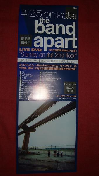 【ポスター】 the band apart/stanley on the 2nd floor非売品!