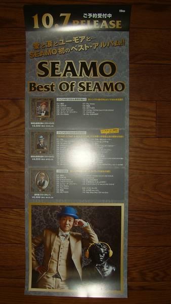 【ポスター3】 SEAMO/Best Of SEAMO 非売品!筒代不要!