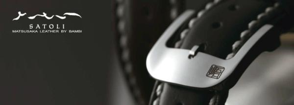 ★新品!松阪牛革 SATORI 悟 マシンステッチ 硯 すずり ブラック HC001A0-S 20mm★