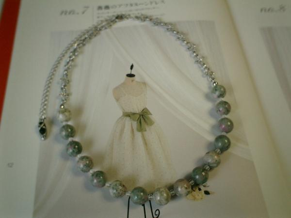 可憐なラピスネバダと水晶とお花のチェーンのネックレス♪_画像1