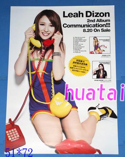 リア・ディゾン Leah Dizon Communication!!! 告知ポスター