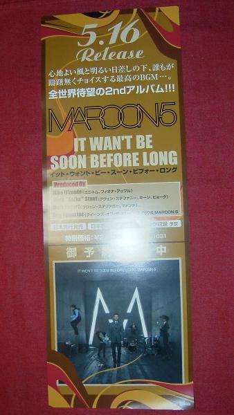 【ポスター】 MAROON5/IT WAN'T BE SOON BEFORE LONG