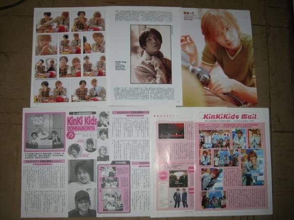Kikikids ウインクアップ香港 2000年11月号切り抜き