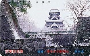 ■熊本城のテレカ■_画像1