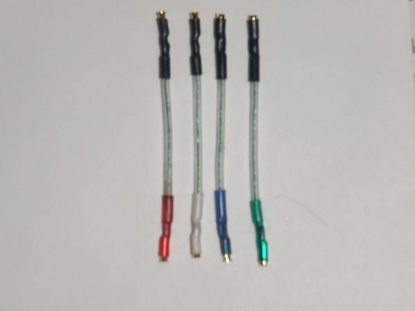 自作シェルリード線  CELLO Strings アース線 使用品 通算 58