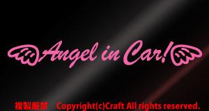 Angel in Car! ☆[天使の羽付]ステッカー(ライトピンク20×3cm)*_画像1