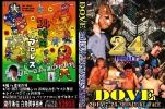 【DOVE】GUNSO/HAYATAvsバッファロー/カブキキッド【新宿FACE】