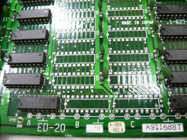 ★ 即決! SONY ED-20 PCM 3348用基板 ★_画像3