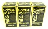 3箱 マルマン トンカットアリ