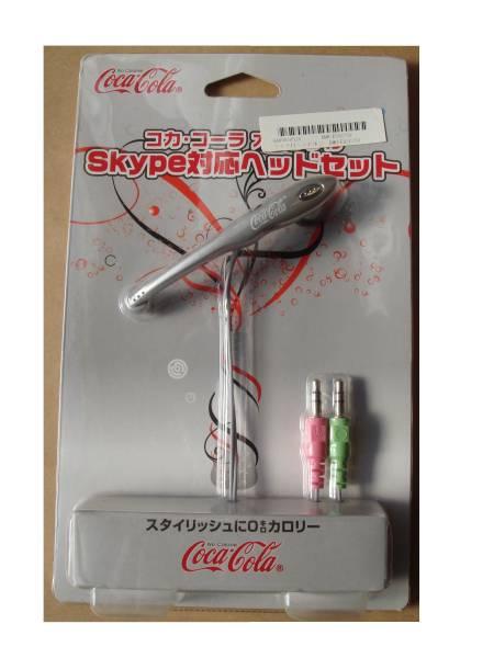 CocaCola BUFFALO スカイプ対応ヘッドセット BMH-E03C-SV_画像1