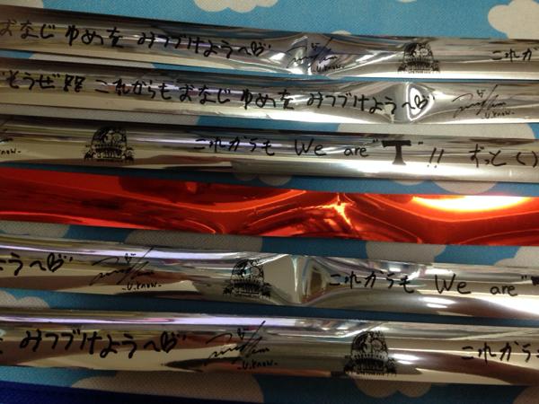 東方神起 TIME銀テープ 赤 7本セット ラスト出品 ライブグッズの画像