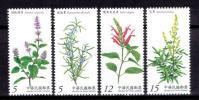 ★台湾・2013 ハーブ 4種