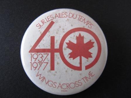エアカナダ■40周年(1937-1977)■スターアライアンス_画像1