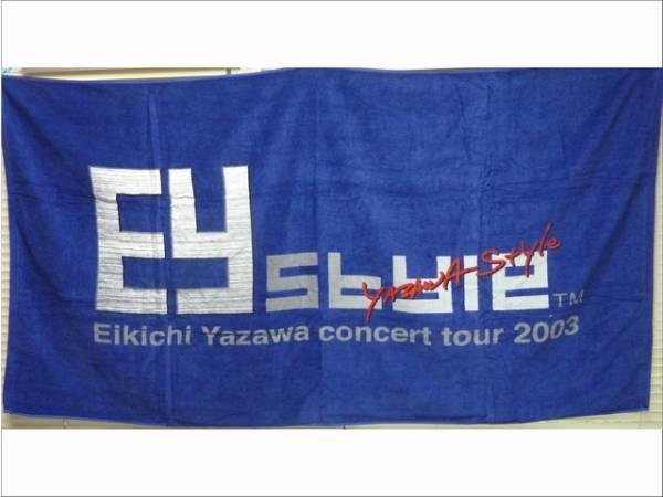 ☆新品未使用☆ ツアータオル EY style 2003