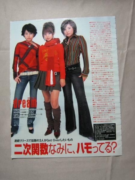 '02【シングル3枚連続リリース】dream ♯