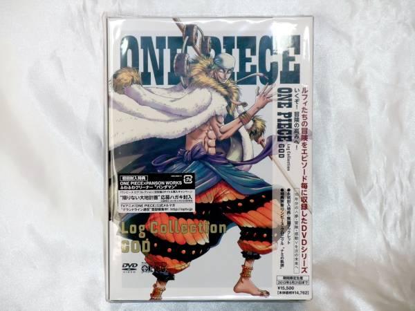 【avex/エイベックス】ワンピース ログコレクション ONE PIECE Log Collection 「GOD」★初回版・封入特典付★DVD★新品・未開封★_画像1