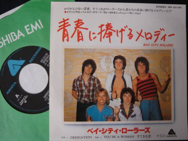 e1969 [EP] melody dedicated to the Bay City Rollers / youth