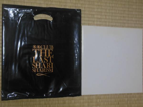 米米CLUB THE LAST SHARI SHARISM★東京ドーム公演パンフレット