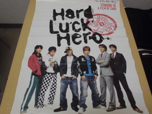 <ak-0168>V6☆HardLuckHeroポスター
