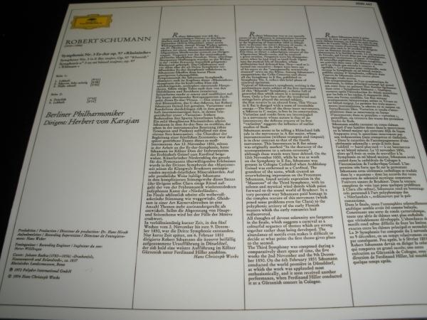 カラヤン 70s シューマン 交響曲 第3番 op.97 ライン ベルリン・フィルハーモニー管弦楽団 オリジナル 紙ジャケ 美品_美品。オリジナル紙ジャケットCD