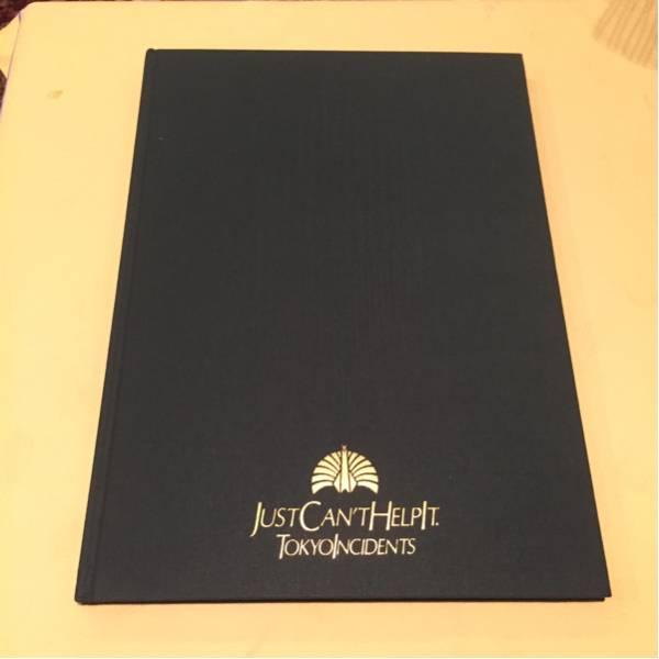 東京事変/2006年 JUST CAN'T HELP ITツアーパンフ 美品 椎名林檎