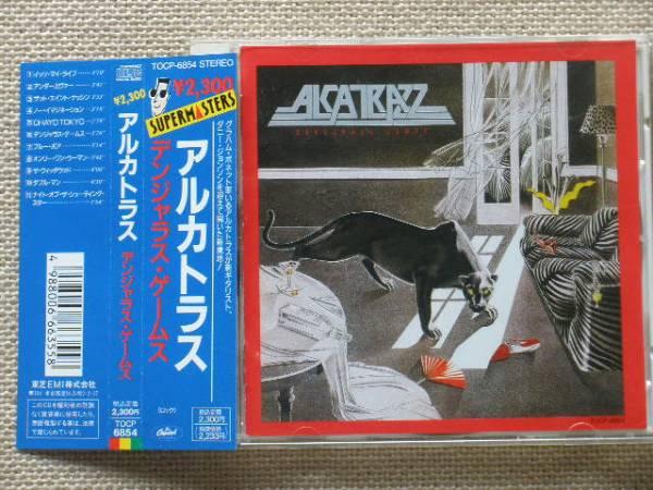 ◆ALCATRAZZ アルカトラス/デンジャラス ゲームス/帯 TOCP-6854_画像1