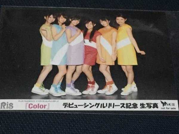 i☆Ris デビューシングルリリース記念生写真 アイリス color