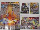 コロコロコミック 9月号 付録 ポスター1枚カード2枚