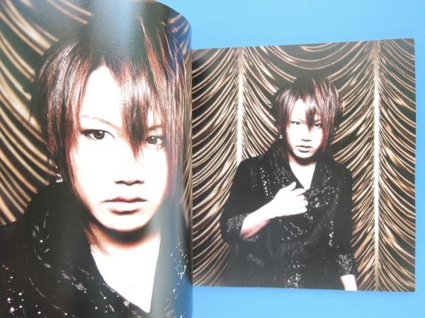 ナイトメア2008年ライブツアーコンサートパンフ/希少NIGHTMARE