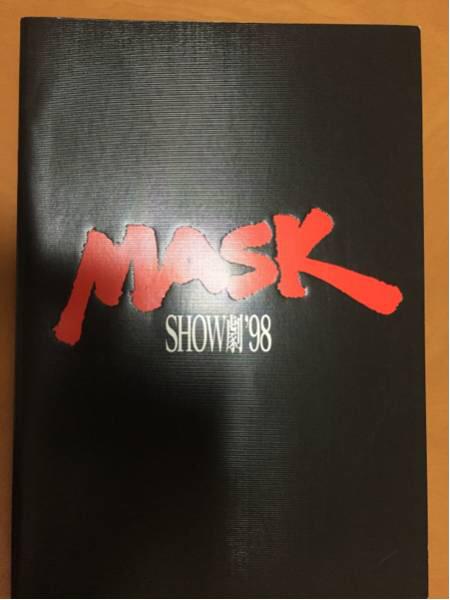 '98 MASK パンフレット タッキー&翼 滝沢秀明 関ジャニ∞ 横山裕