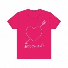 即決 乃木坂46 2015年8月度 生誕記念Tシャツ 秋元 真夏 Sサイズ