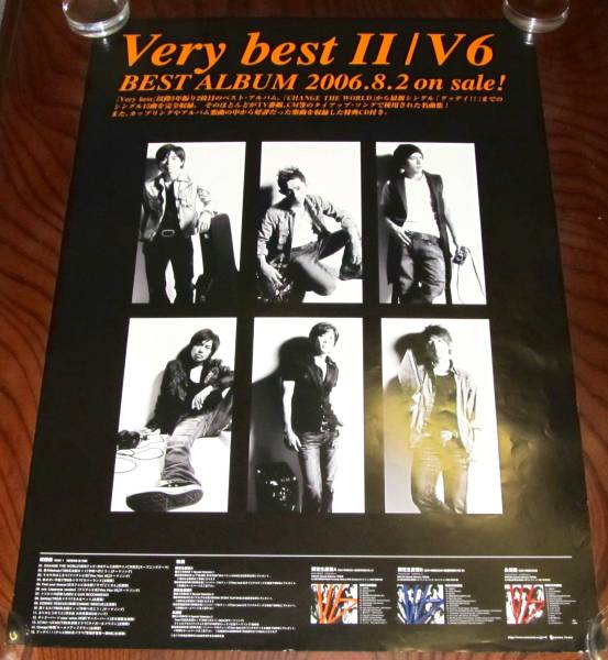 /C★V6 [Very bestⅡ]告知ポスター