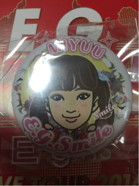 E-girls LIVE TOUR E.G.SMILE 2016 Happiness MIYUU モバイル缶バッジ ライブグッズの画像