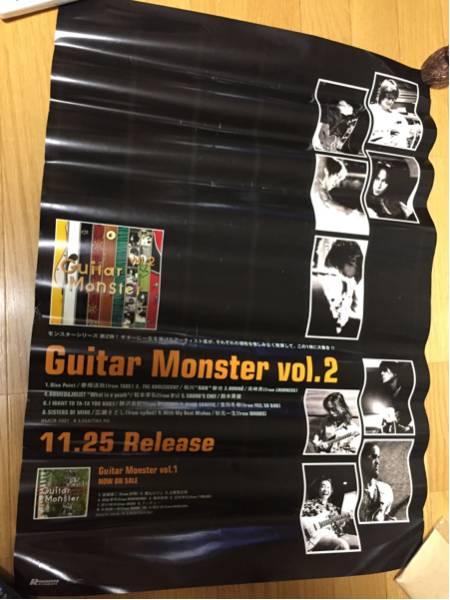 ポスター ギター モンスター VOL.2 チューブ B'Z ラウドネス